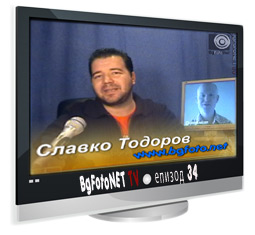 Гледай BgFotoNET TV епизод 34...