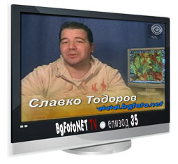 Гледай BgFotoNET TV епизод 35...