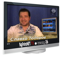 Гледай BgFotoNET TV епизод 36...